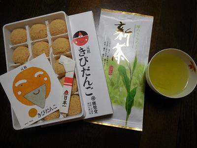 新茶(4)
