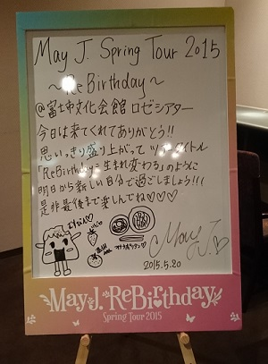 May J(3)