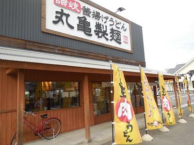 丸亀(1)