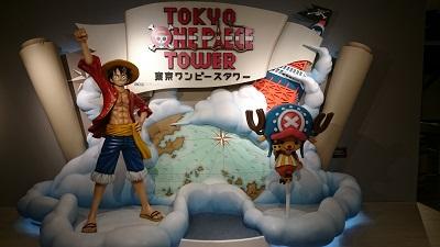 東京タワー(11)