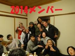 n14122011.jpg