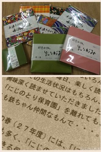 fc2blog_20141229114642429.jpg