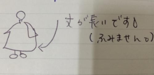 fc2blog_20150302163931191.jpg