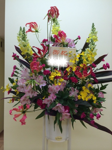 fc2blog_2015040213365895d.jpg