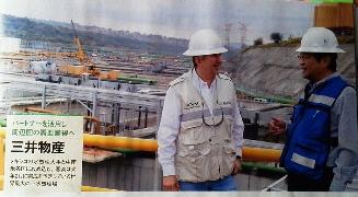 来年2月に完成を予定している<br />世界最大の下水処理場