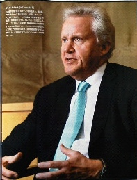 GE会長兼CEO (最高経営責任者) ジェフ・イメルト(Jeff Immelt)氏