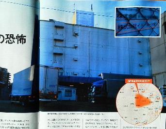 東京都荒川区、どこにでもありそうな倉庫は、<br />イトーヨーカ堂の最新鋭の「店舗」になる