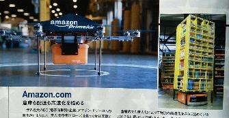 Amazon.com の無人飛行機(ドローン)(左)と<br />倉庫内のロボット(右)