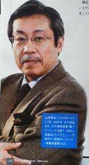 弘兼憲史(ひろかね・けんし)氏