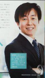 青野慶久(あおの・よしひさ)氏