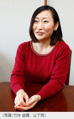一般社団法人「Colabo」代表の仁藤夢乃氏