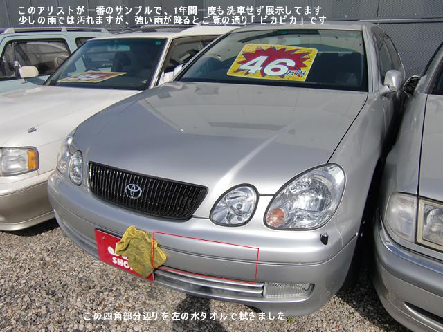 taorufuki02.jpg