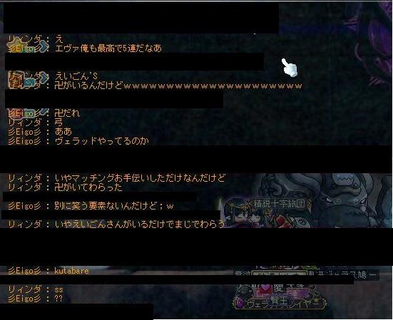 rin10.jpg