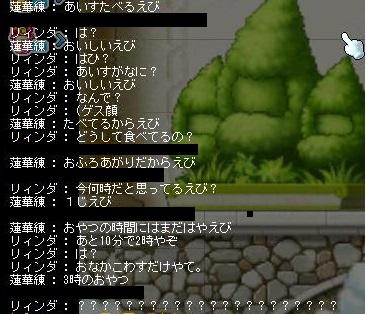 rin25.jpg