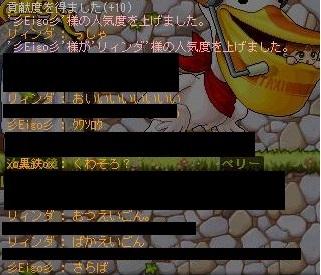 rin7.jpg
