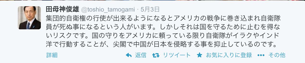 日米安保の為なら日本人が死ぬのはやむおえない