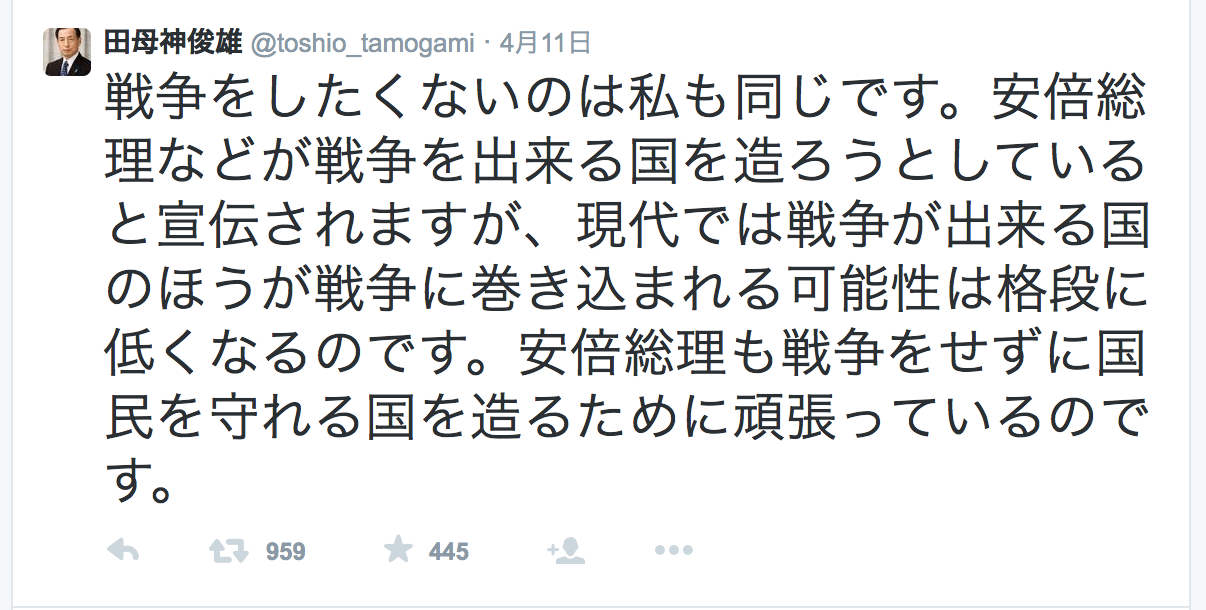 安倍は(移民を入れてるのに)日本の為に頑張っている!