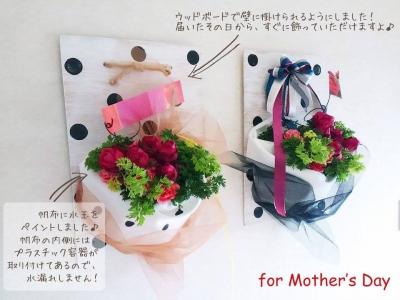 母の日 花 名古屋 個性的