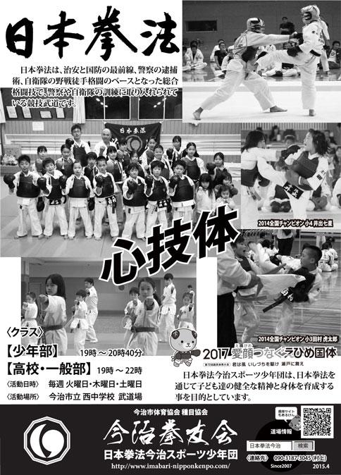 poster_kenyuukai_2015_l.jpg