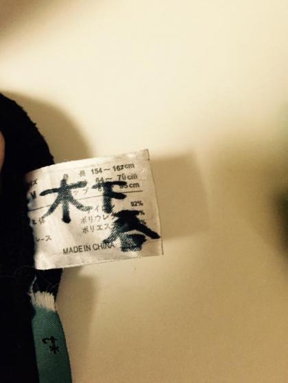 【エンタメ画像】NMB48,【悲報】NMBの衣装は中国製