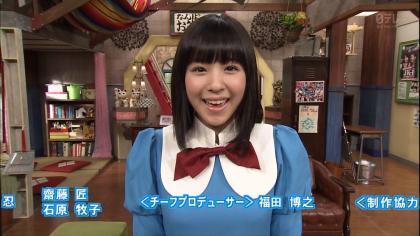 【エンタメ画像】NMB48,りぃちゃんともえのあずきってちょっと似てるよね