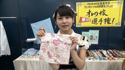【エンタメ画像】白間美瑠と小嶋真子
