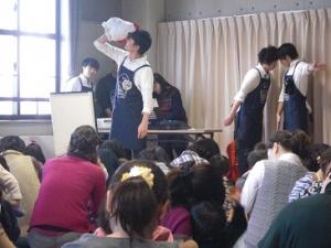 移動児童館(アクテノン)5