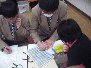 科学遊び(チリモン探し)04