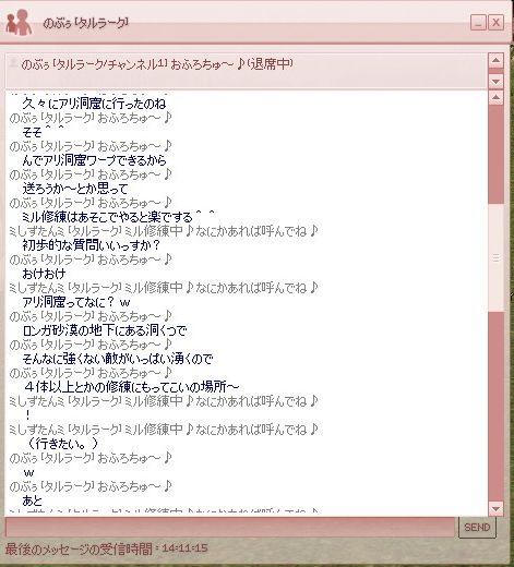 mabinogi_2015_07_05_002.jpg