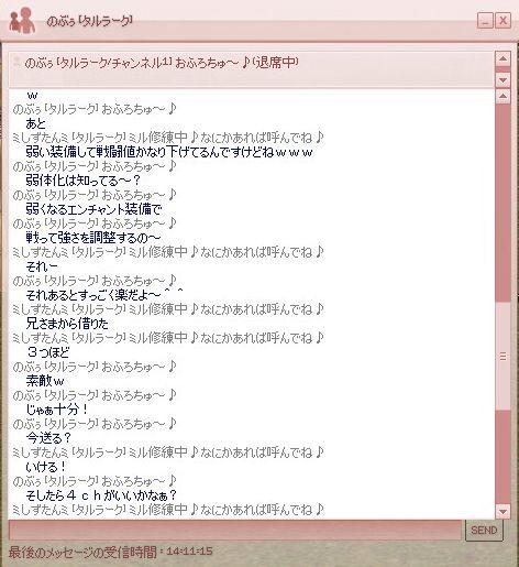 mabinogi_2015_07_05_003.jpg
