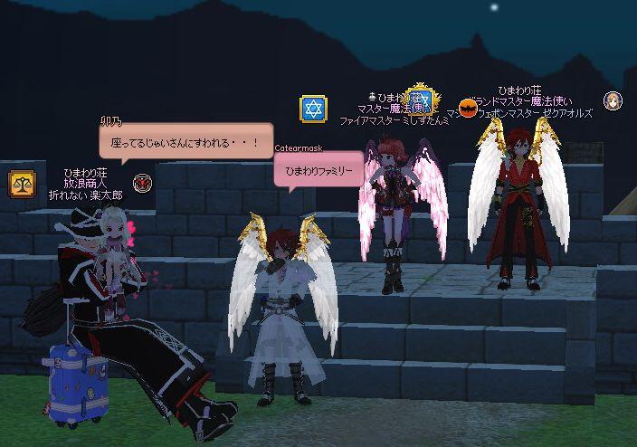 mabinogi_2015_07_27_005.jpg