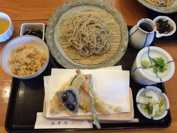 はぎ乃天ぷら定食