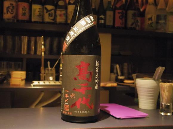 棲家日本酒