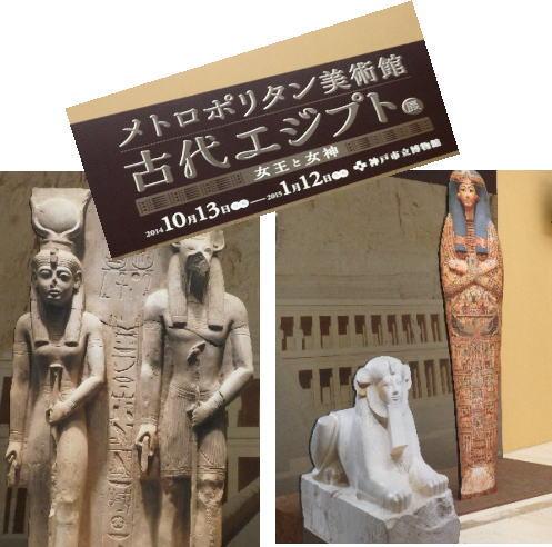 2014・12・23神戸市博物館