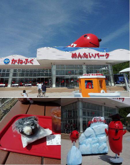 2015・05・17明太パーク