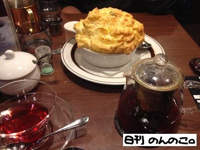 12月31日星乃珈琲