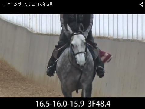 ブランシェ3月動画4