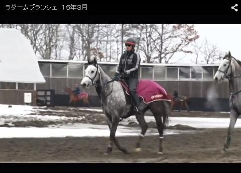 ブランシェ3月動画3