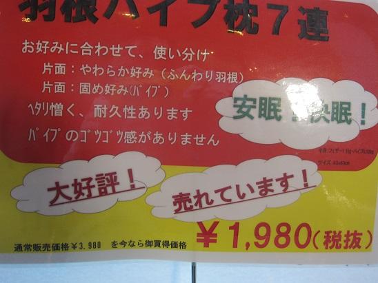 IMG_0130_20150202192455e8f.jpg