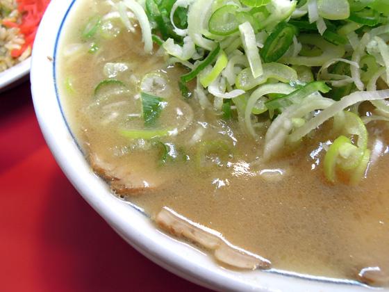 スープ拡大