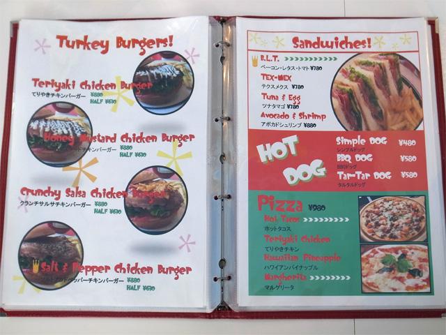 メニューチキンバーガーサンドピザ