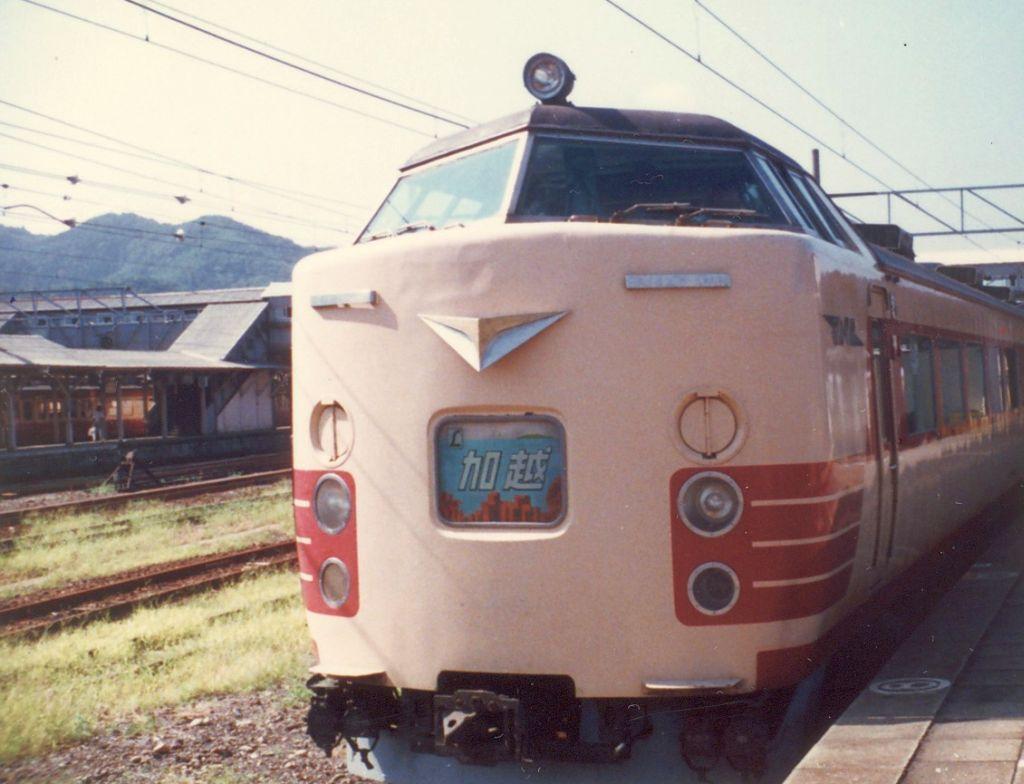 1984kaetsu817