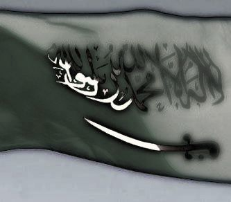 un04サウジア