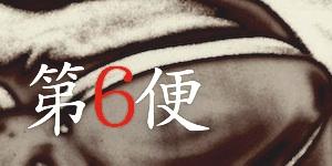 un00moku_06.jpg
