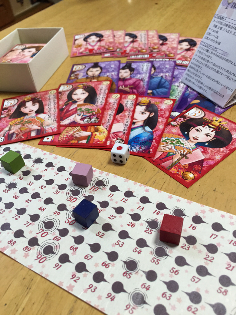 BokunoHinamaturi01.jpg