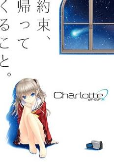 charlotte1222.jpg
