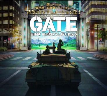 gate1219.jpg