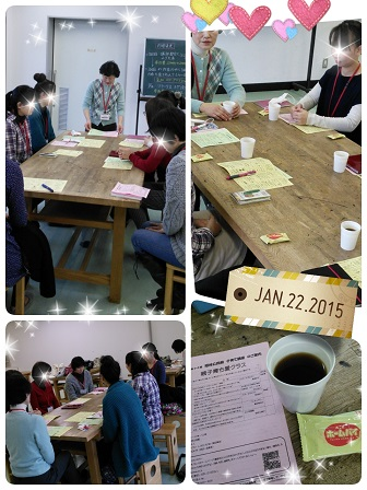 LINEcamera_share_2015-01-22-14-17-36.jpg