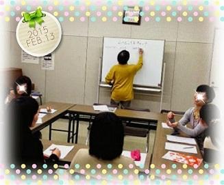 LINEcamera_share_2015-02-13-11-36-18.jpg