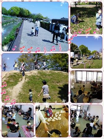 LINEcamera_share_2015-04-23-14-44-23.jpg